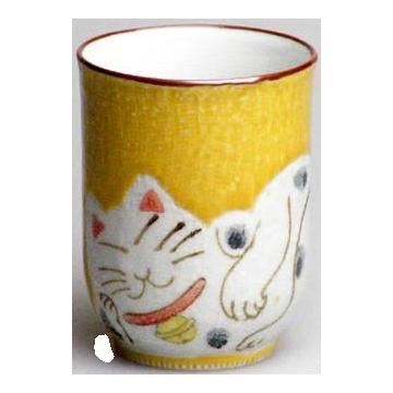 湯のみ 縁起猫(黄)