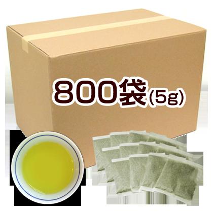 業務用煎茶T・B松5号(5g×800袋)【送料無料】