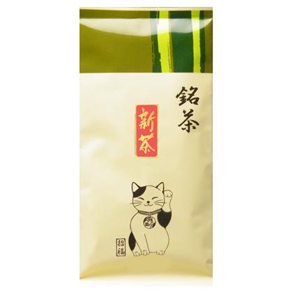 新茶 音(100g)【ネコポス対応】
