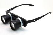 拡大率3倍 スマートアイメガネタイプ ハネアゲ双眼鏡HZG-10-2(ホワイト×ブラック)