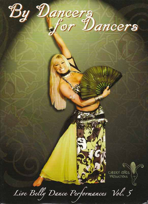 【DM便で送料無料】パフォーマンスDVD/オリエンタル/オムニバス 「ダンサーズフォーダンサーズ第5巻」