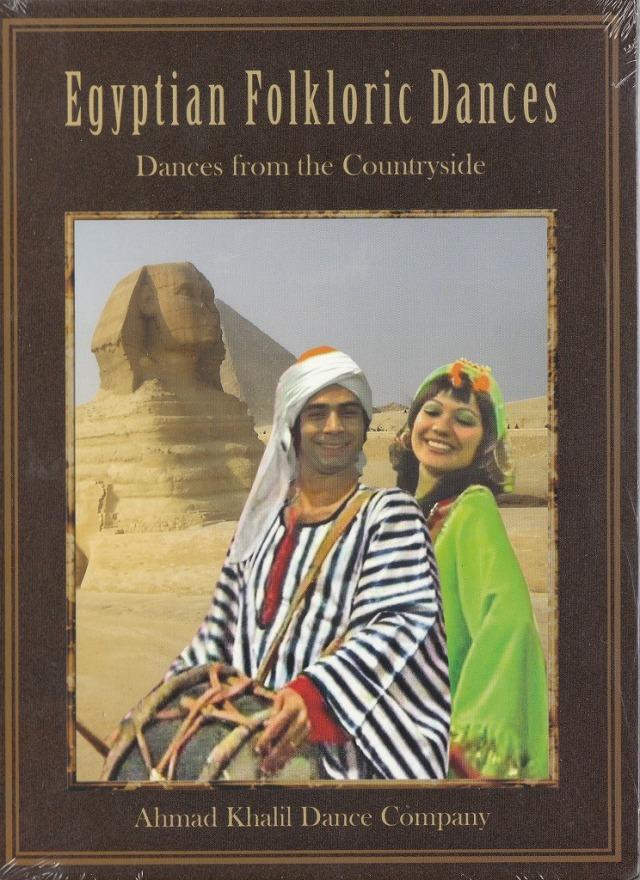【DM便で送料無料】パフォーマンスDVD/フォークロア/民族舞踊団 「エジプシャンフォルクロリックダンス」