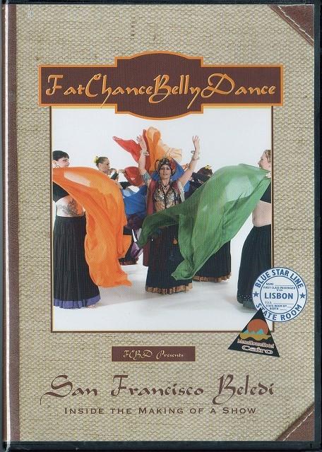 【DM便で送料無料】パフォーマンスDVD/ATS 「ファットチャンスベリーダンスシリーズ:SFベレディ」