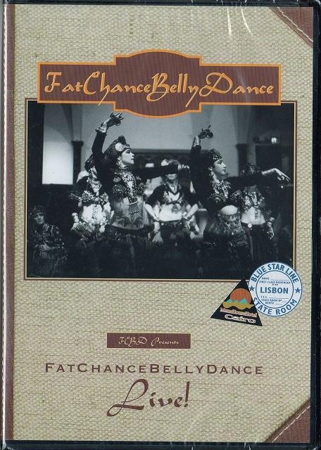 【DM便で送料無料】パフォーマンスDVD/ATS 「ファットチャンスベリーダンスシリーズ:ライブ!」