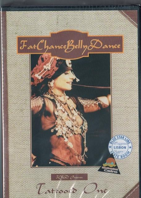 【DM便で送料無料】パフォーマンスDVD/ATS 「ファットチャンスベリーダンスシリーズ:タトゥードワン」