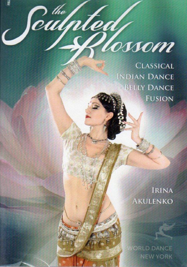 インディアンダンス