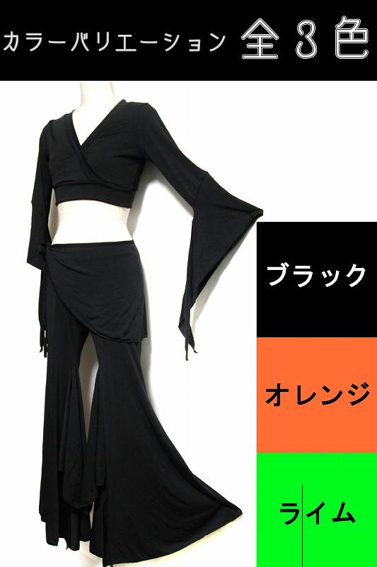 【レッスンウェアセット】ジプシー/全3色