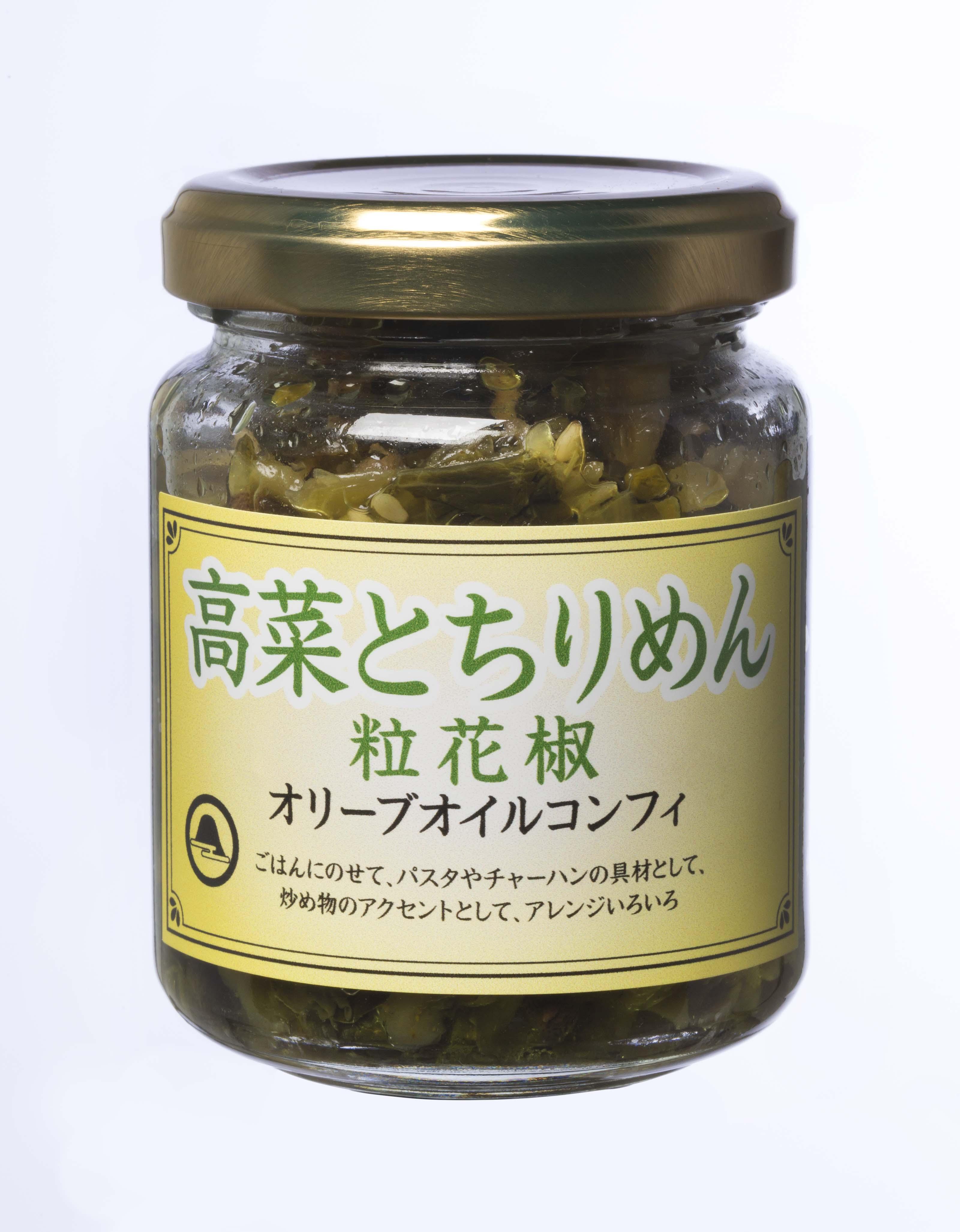 高菜とちりめん粒花椒・オリーブオイルコンフィ