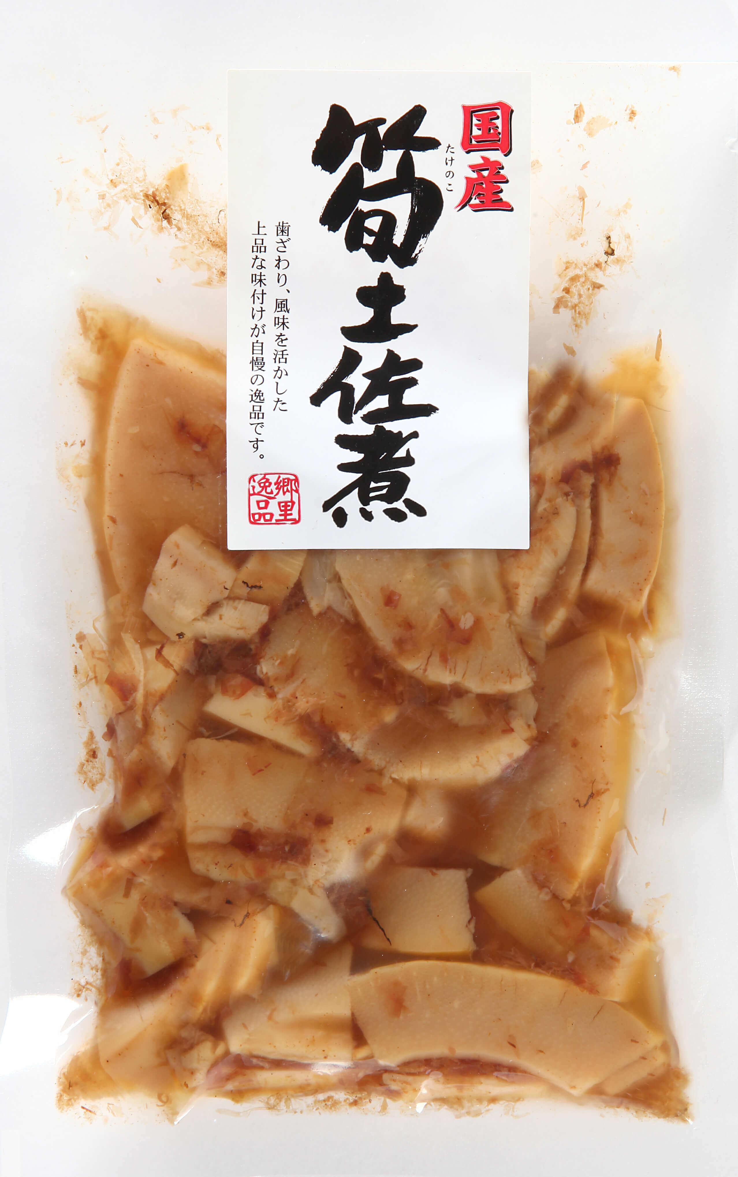 【数量限定特価】国産筍土佐煮