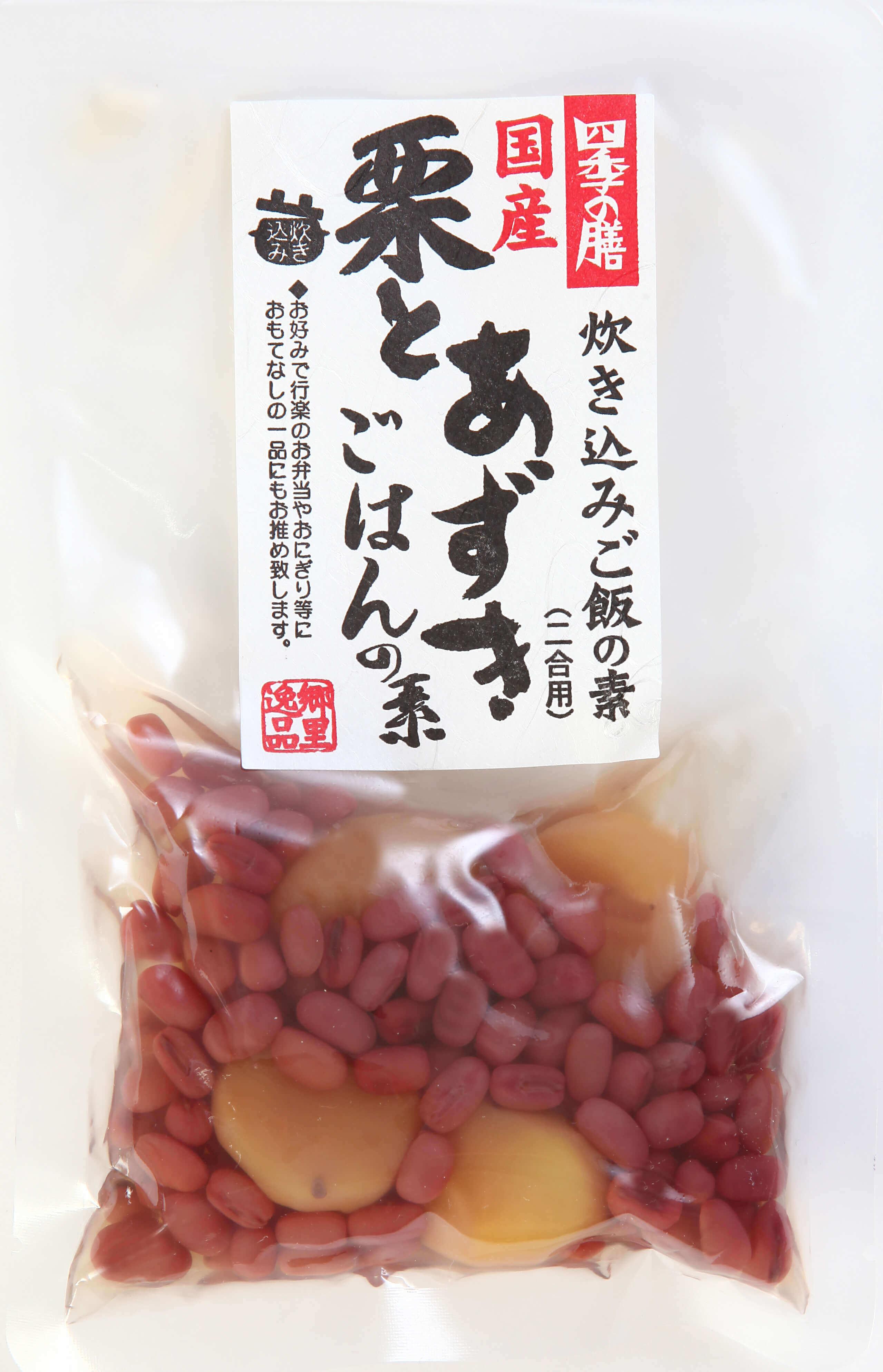 国産栗とあずきごはんの素【季節・数量限定】