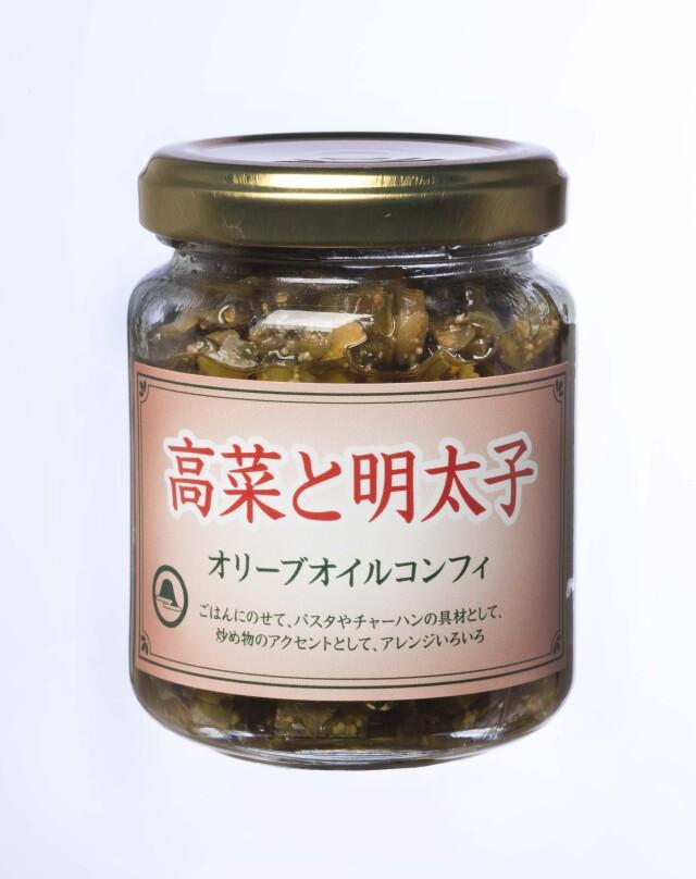 高菜と明太子オリーブオイルコンフィ