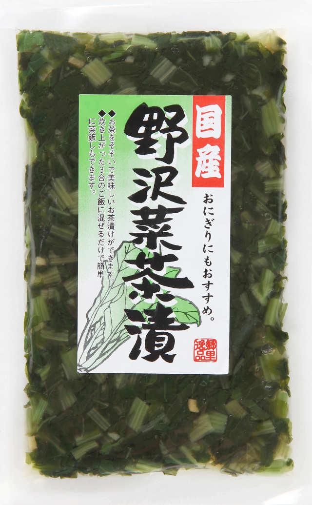国産野沢菜茶漬