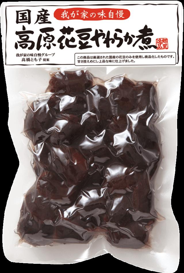 国産高原花豆やわらか煮170g