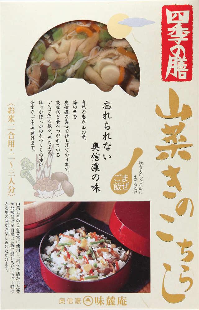 味覚 山菜きのこちらし