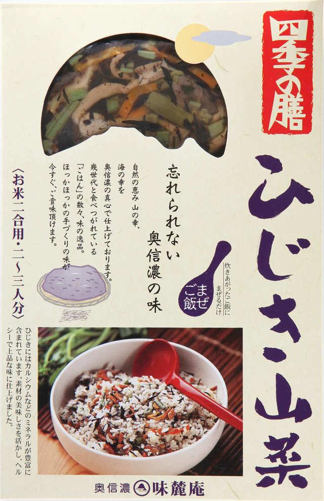 味覚 ひじき山菜