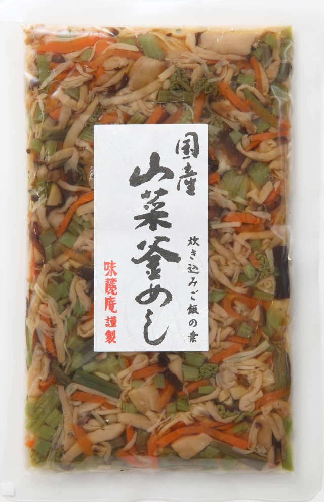国産山菜釜めし