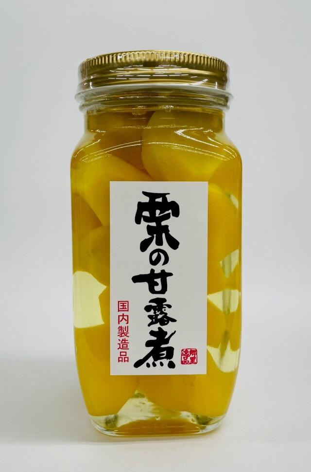 【数量限定・大特価】栗の甘露煮