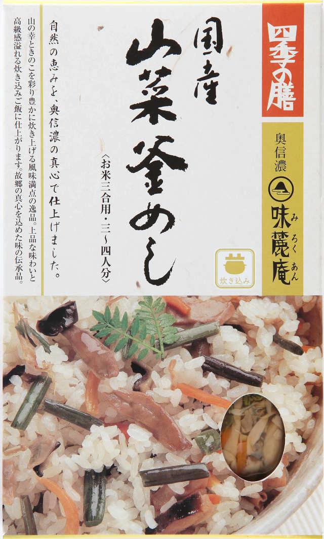 伝承 国産山菜釜めし(箱入り)