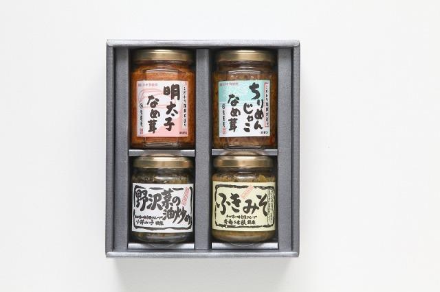 奥信濃味紀行バラエティ4本セット