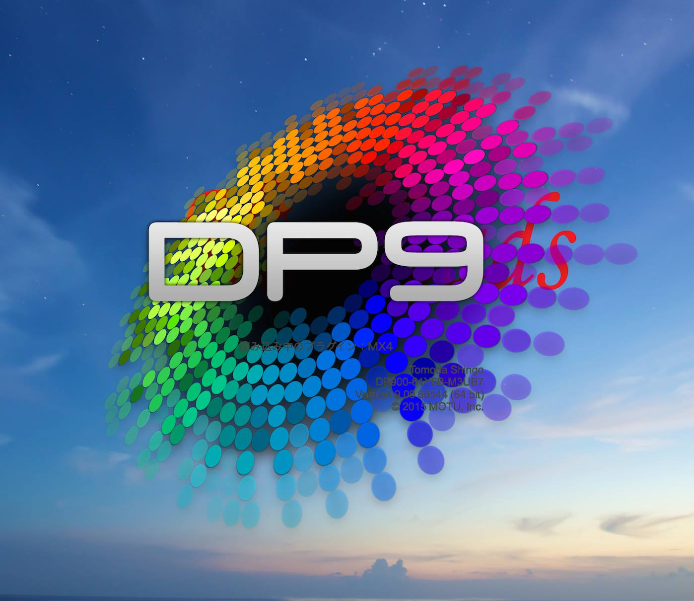DigitalPerformer 9