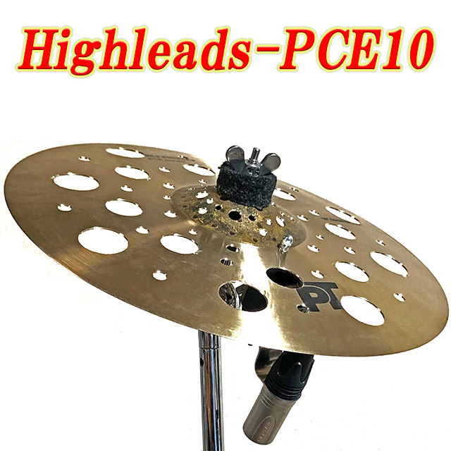 Highleads-PCE10