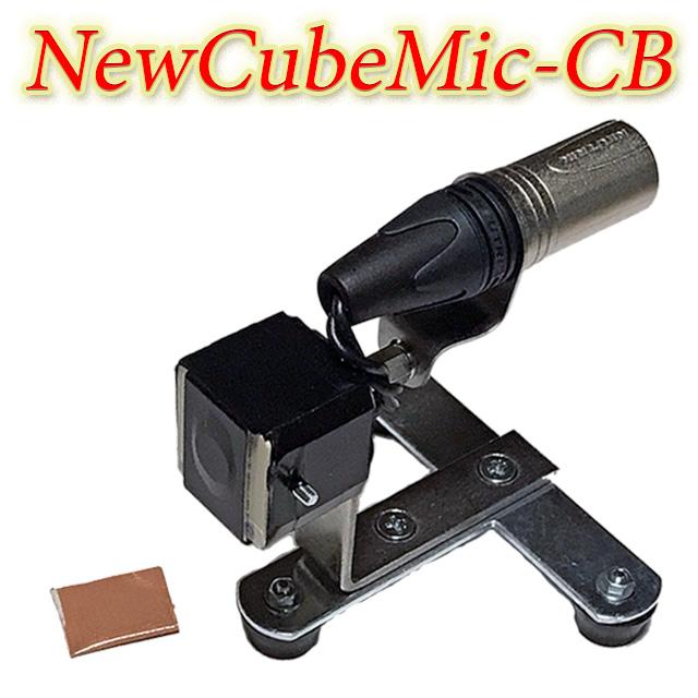 NewCubeMic-CB