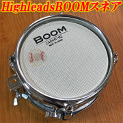 HighleadsBOOMスネア