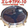 エレキTPX-10