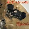 H-X(ハイハット専用NewCubeMic)