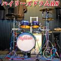 ハイリーズドラムR8
