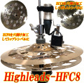 Highleads-HFC8