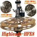 Highleads-HFE8