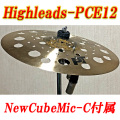 Highleads-PCE12
