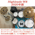 Highleads-W8