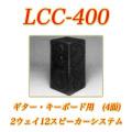 LCC-400