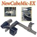 NewCubMic-EX