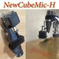 NewCubMic-H