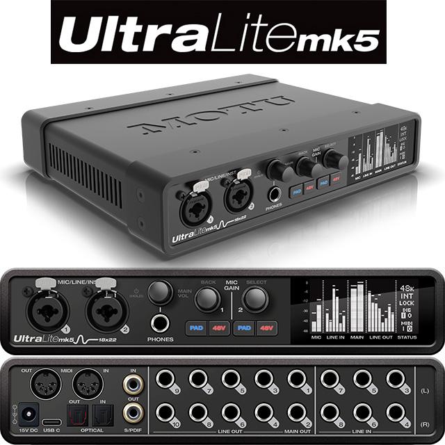 UltraLite-mk5