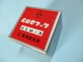 「釜」 (倍カマ 厚物用) 「HSM-A」