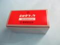 「釜」 (SEIKO 水平大釜) 「12-15MM(5)」