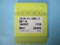 シンガー(SINGER) 1515-01-MR (DBx1MR) (16X257MR) 【10本入り】