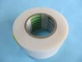 ニトフロン粘着テープ(白色) (幅広サイズ) 【特別価格】