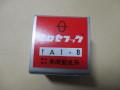 「釜」 (103職業用釜) 【TA1-B】