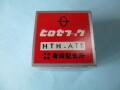 「釜」 (本縫い自動糸切) (1.7倍) (厚物用) 「HTH-ATR」