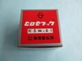 「釜」 (倍カマ ) 「HSM-B1」