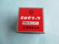 「釜」 (倍カマ ) 「HSM-B(Z17)」