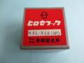 「釜」 (剣先強化カマ ) 「HSL-BTR(HP)」