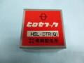 「釜」 (BROTHER  針送り カマ ) 「HSL-DTR(Q)」