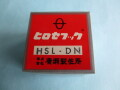 「釜」 (JUKI DLN-412他 釜) 【HSL-DN】