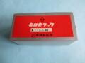 「釜」 (SEIKOのSTW-8B / STW-28用釜) 【11-55M】